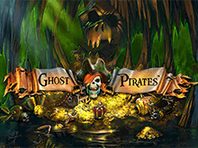 Вулкан Чемпион и Ghost Pirates